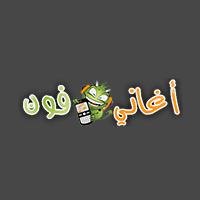 محمد باش 2021 تتر مسلسل خرزة زرقا