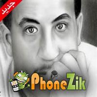 اجمل اغاني شاب حسني Mp3