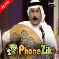 اغاني احمدالجميري