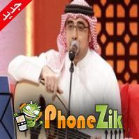 اغاني احمد الهرمي