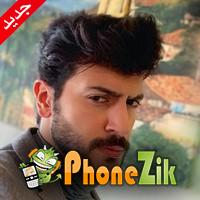 اغاني اسماعيل مبارك 2020 Mp3