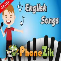 اغاني اطفال بالانجليزية 2019