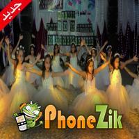 اغاني اطفال مصرية 2020