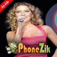 اغاني تركية جديدة 2019