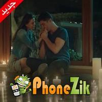 اغاني تركية رومانسية 2020