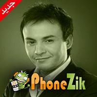 تحميل اغاني حاتم ادار mp3