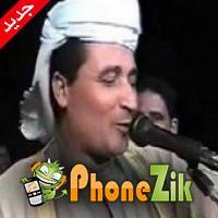 اغاني حامد الفرجاني