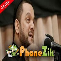اغاني حسين الاكرف