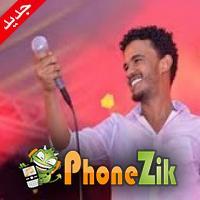 اغاني حسين الصادق
