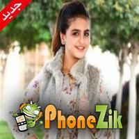 اغاني حلا الترك 2017