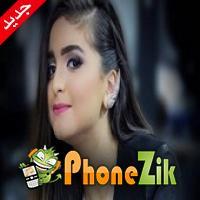 اغاني حلا الترك