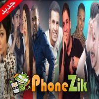 اغاني راي عراسي 2019