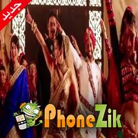 اغاني رقص هندية 2020