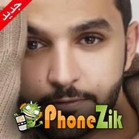 اغاني زايد الصالح 2017