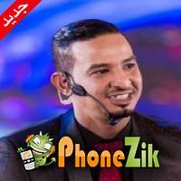 اغاني طه سليمان 2018
