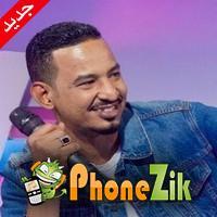 اغاني طه سليمان 2020