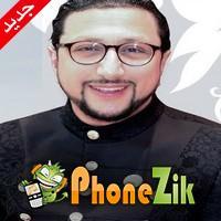اغاني عبد الله الداودي 2020