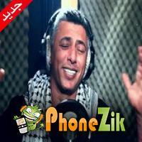 اغاني عمر عبد اللات 2018