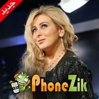 اغاني فرح يوسف 2020