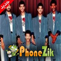 اغاني فرقة سلطانيز