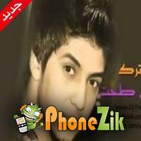 اغاني محمد الترك