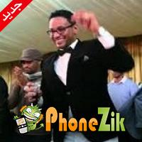 اغاني محمد الريان