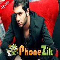 اغاني محمد القاق