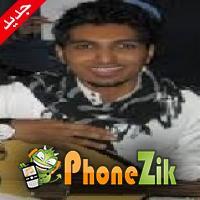 اغاني محمد طاهر 2017