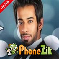 اغاني محمد قمبر
