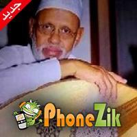 اغاني محمد مشعجل mp3