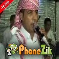 اغاني ميلاد القذافي