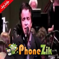 اغاني ناصر المزداوي
