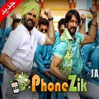 اغاني هندية حماسية 2020