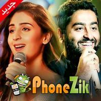 اغاني هندية 2020 روعة Mp3