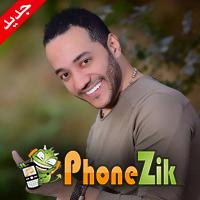 اغنية حسين الديك ناس كتير