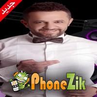 اغنية عمار الديك صبح جديد
