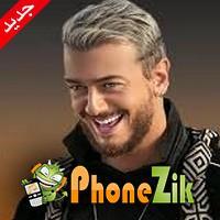 تحميل اغاني سعد المجرد 2020