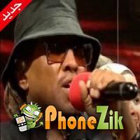 تحميل اغاني سودانية Mp3