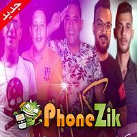 حمو بيكا مهرجان كدابة جدا Mp3