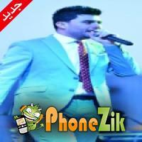 ستار سعد 2020 عايش