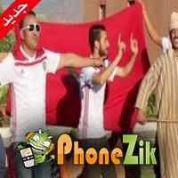 سيمو العيساوي 2018 ولاد موروكو
