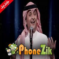 عبد المجيد عبد الله حن الغريب