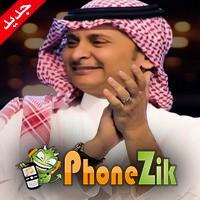 عبد المجيد عبد الله كلما