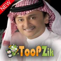 عبد المجيد عبد الله 2020 حن الغريب