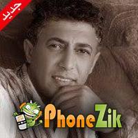 عمر عبد اللات بزاف حلوين
