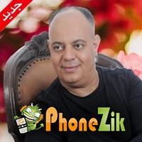 محمد البركاني 2019