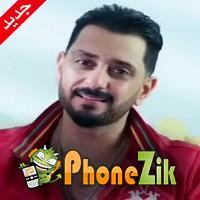 محمود الشاعري يتيم اني