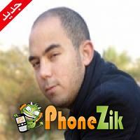 محمود العسيلي 2020 تمثيلية