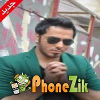 نور الزين 2020 ام جهالي - مع فهد الشوك