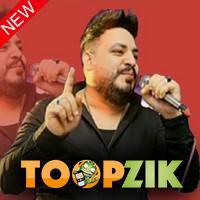 اغاني محمد سلطان 2020